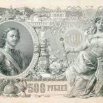 393 Снятся Банкноты