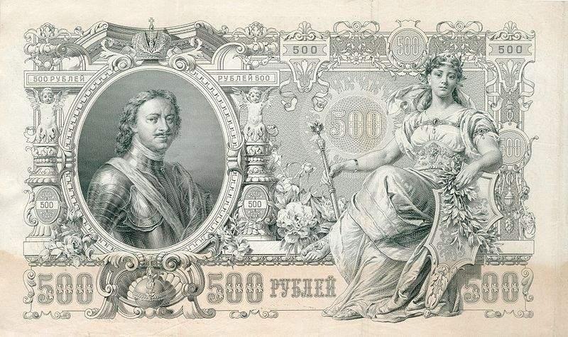 Снятся Банкноты