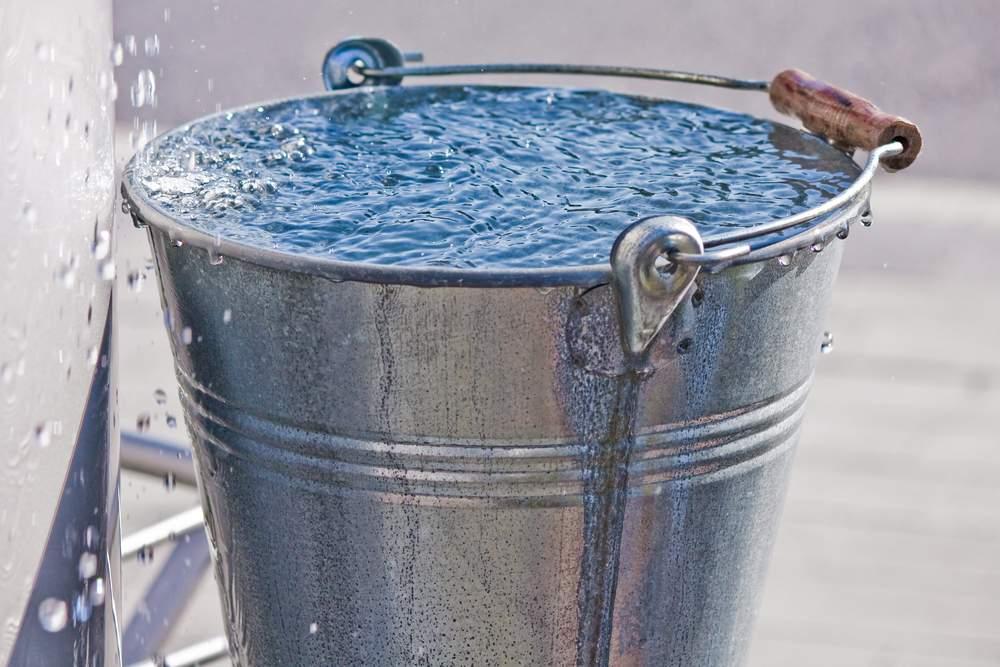 ЗАО что будет если вылить ведро воды на солнце ссылке
