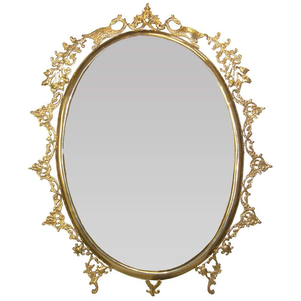 2640 Снится Зеркало