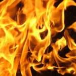 4849 Снится Пожар