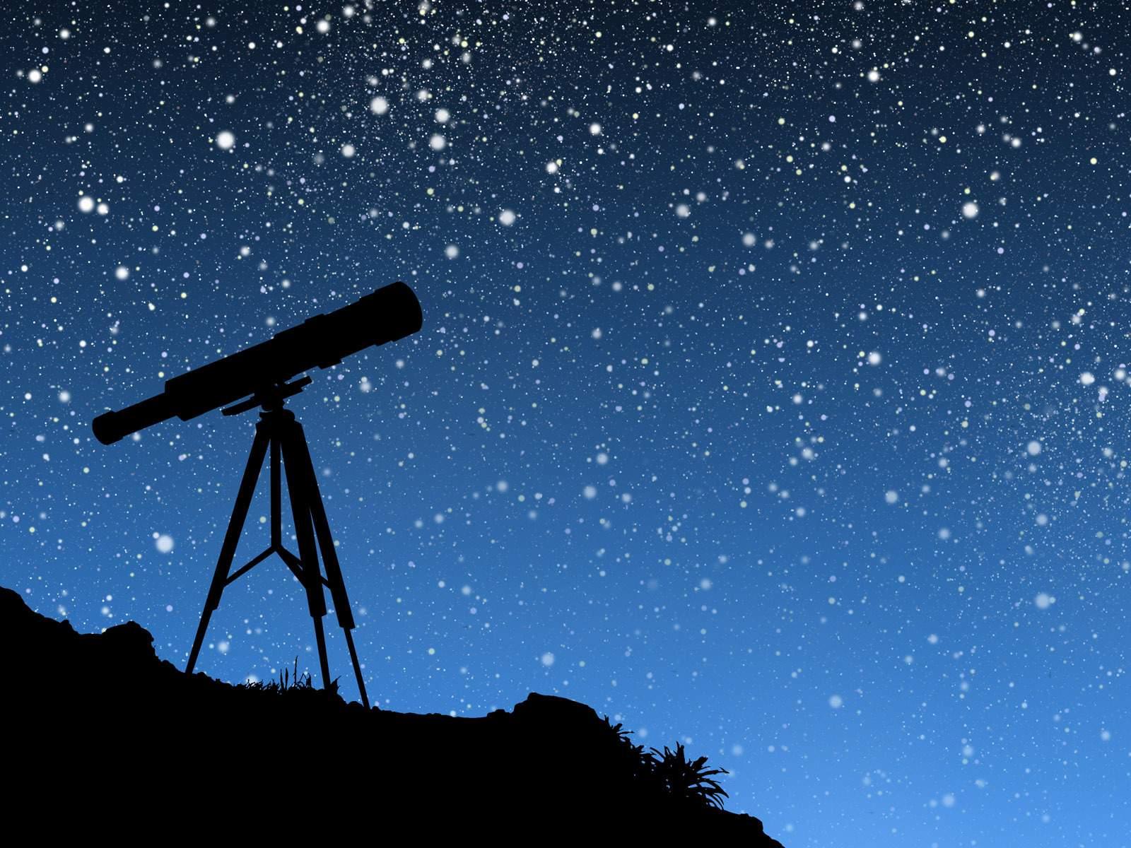 Снится Телескоп