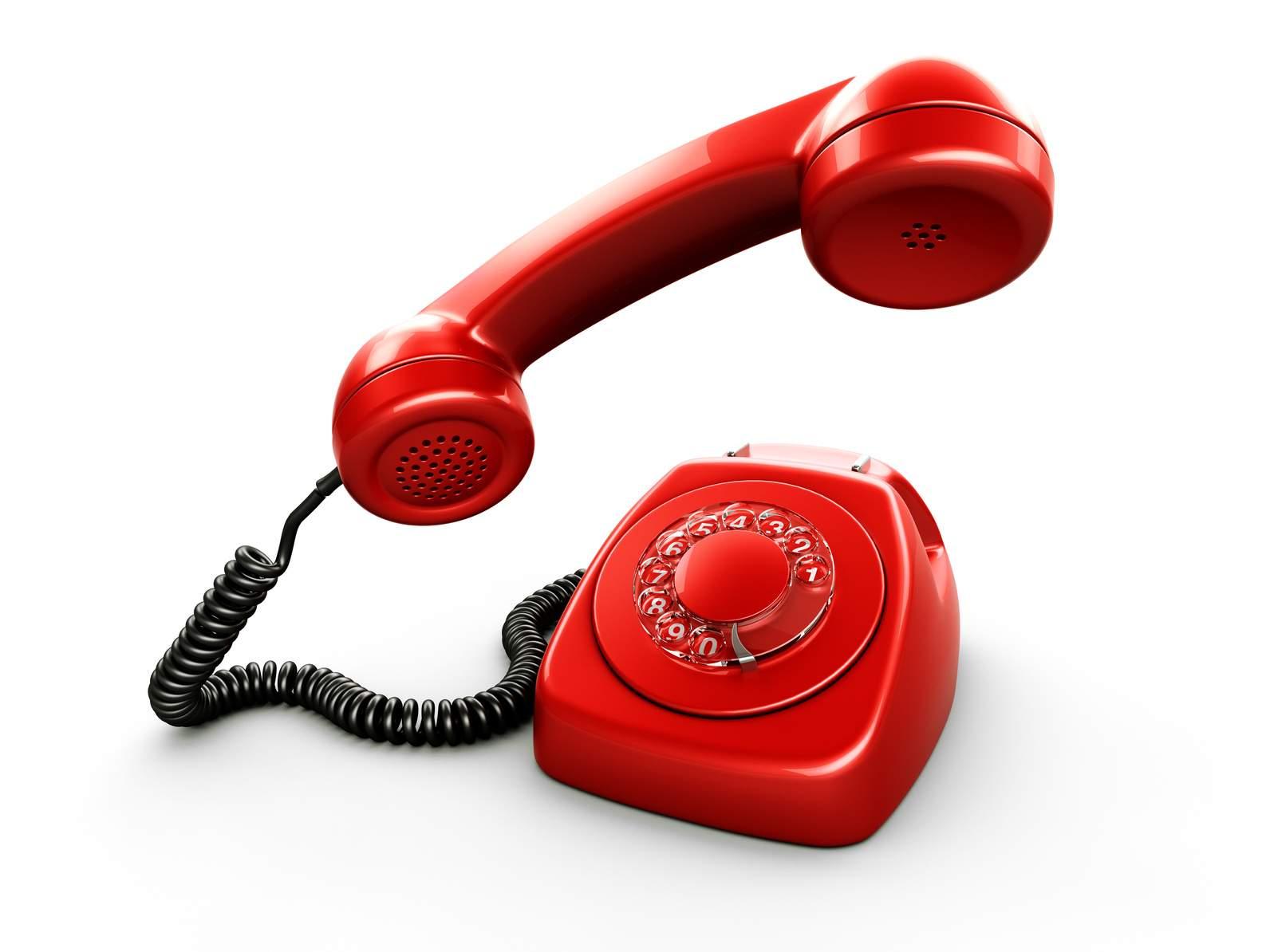 Снится Телефон
