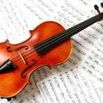7270 Снится Скрипка