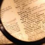 7303 Снится Словарь