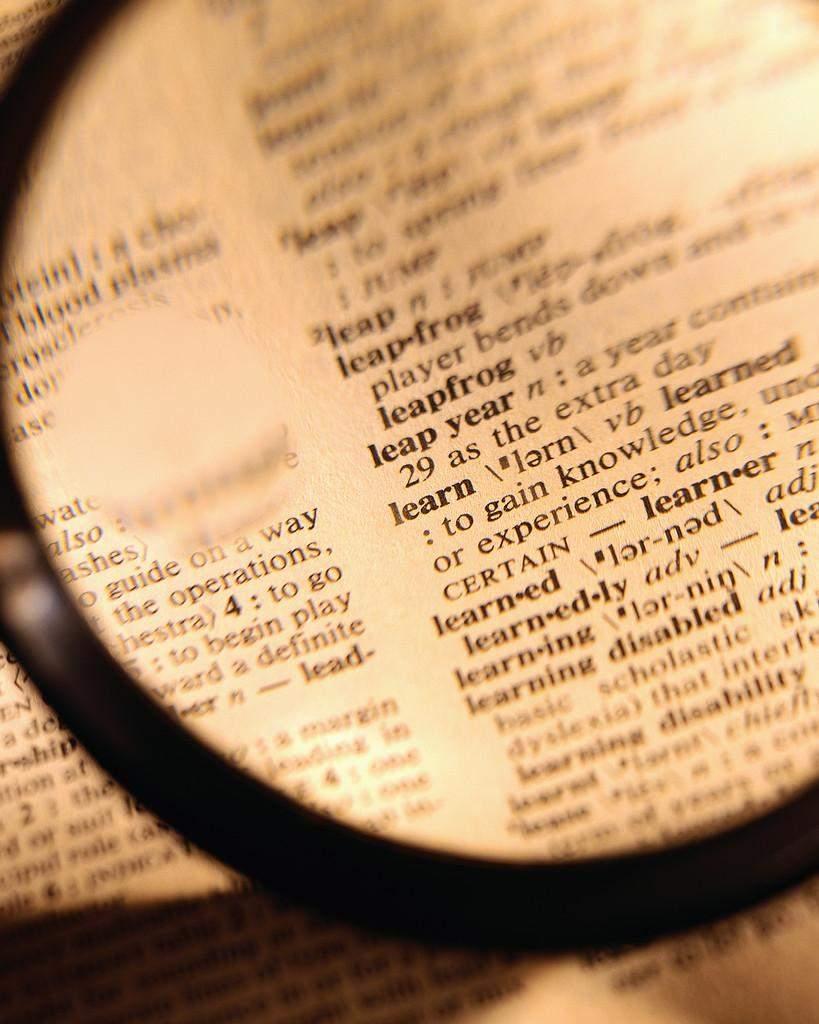 Снится Словарь