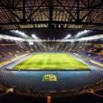 7466 Снится Стадион