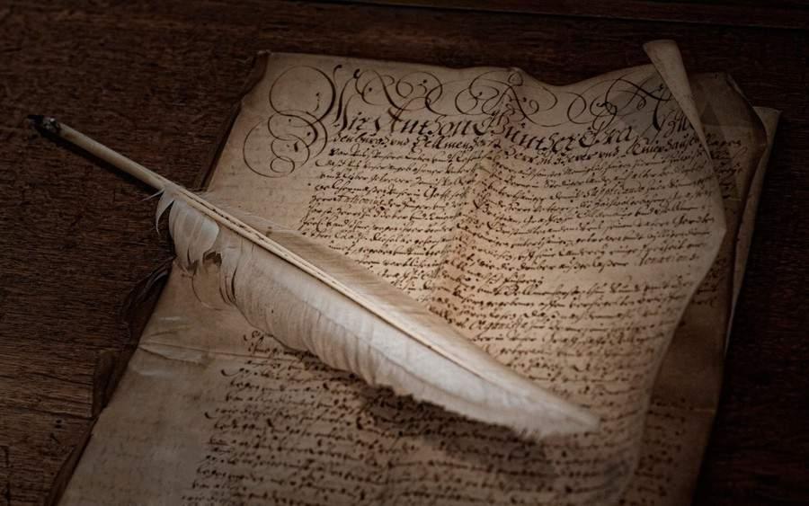 7754 Рукопись