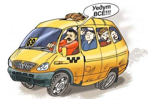 8731 Пассажир