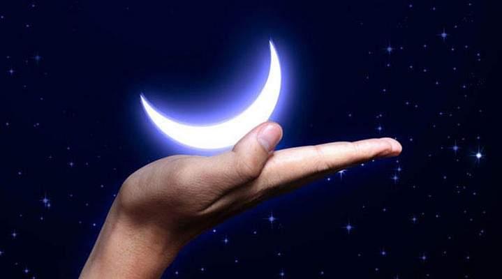 Лунный календарь снов 17 — 30 ноября 2016