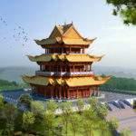 14723 Снится Пагода