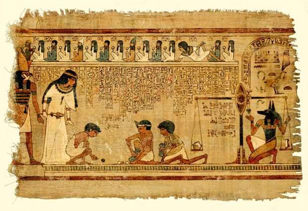 Снится Папирус