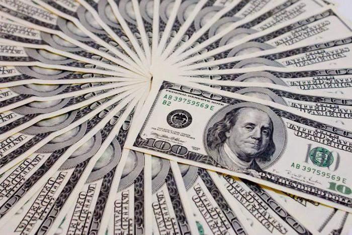 Снятся Бумажные деньги