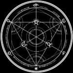 17343 Снится Алхимия