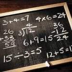 17555 Снится Арифметика