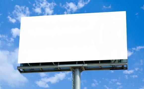 Снится Рекламный щит