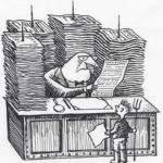 18299 Снится Бюрократия