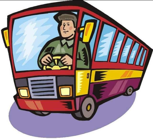 Снится Водитель автобуса
