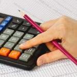 18384 Снится Калькулятор