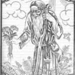 19358 Волхвы (жрецы, ведуны и ведуньи, вещуны и вещуньи)