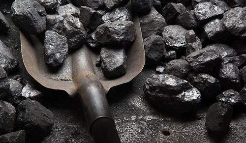 Снится Каменный уголь