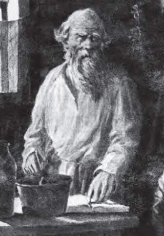 Знахарь (шептун)