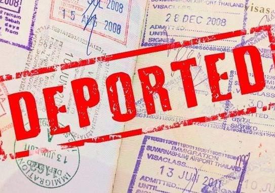 Снится Депортация