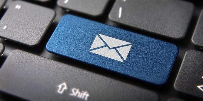 Снится Электронная почта