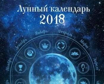 Гороскоп на 21 июня 2020 года для всех знаков Зодиака + фаза Луны, Руна, Число и Карта дня