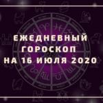 20730 Лунный календарь стрижки на сегодня 31-08-2020