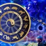 20690 Гороскоп на 14 июля 2020 года для всех знаков Зодиака + фаза Луны, Руна, Число и Карта дня