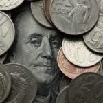 20755 Неразменный рубль: обряд на вечное богатство