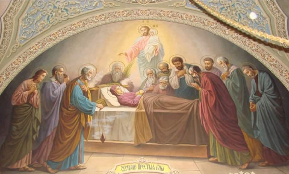28 августа — Успение Богородицы или Первая Пречистая