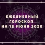 21005 Лунный календарь на февраль 2021 года