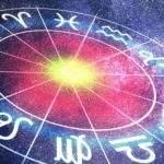 21001 Гороскоп на 1 сентября 2020 года для всех знаков Зодиака + фаза Луны, Руна, Число и Карта дня