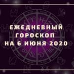 21111 Дева гороскоп на декабрь 2020 года