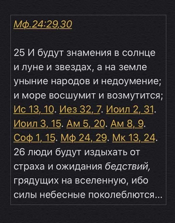 Лунный календарь снов 1 апреля 2021 года