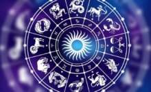 Гороскоп на 1 декабря 2020 года для всех знаков Зодиака + фаза Луны, Руна, Число и Карта дня