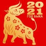 21538 Календарь стрижки по лунному календарю Февраль 2020