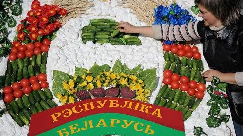 21722 Предсказания для Белоруссии на 2021 год