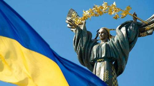 21716 Предсказания для Украины на 2021 год