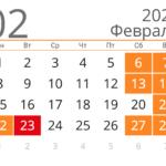 21882 Гороскоп на неделю с 24 по 30 мая 2021 года