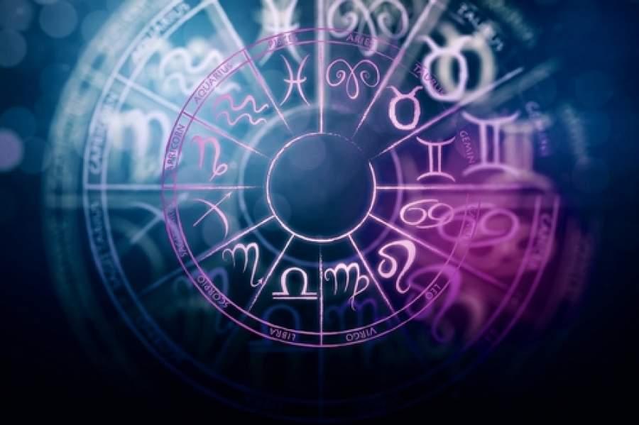 Гороскоп на 28 января 2021 года для всех знаков Зодиака + фаза Луны, Руна, Число и Карта дня