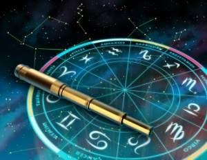 22176 Гороскоп на апрель 2021 года